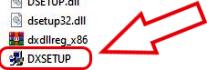 Инструкции по установке DirectX
